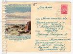 ХМК СССР 1958 г. 692 Px2  1958 08.05 Бурят-Монгольская АССР. Байкал