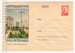 ХМК СССР 1958 г. 781  1958 24.09 АВИАвиа. Магадан. Площадь Горького
