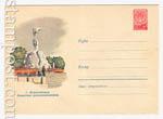 ХМК СССР 1958 г. 801 Dx3  1958 30.10 Новосибирск. Памятник революционерам