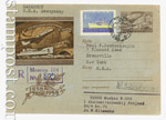 USSR Art Covers 1958 867 b P1  1958 One hundred years of Russian postage stamp.  Mail transportation. Used