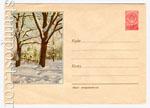 ХМК СССР 1958 г. 607 Dx2  1958 04.01 Зимний пейзаж