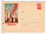 ХМК СССР 1958 г. 652 Dx4  1958 01.03 С праздником 1 Мая! Московский университет