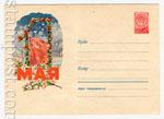ХМК СССР 1958 г. 653 Dx5  1958 01.03 1 Мая. Промышленный сюжет