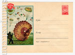USSR Art Covers 1958 770 Dx2  1958 04.09 Парашютный спорт