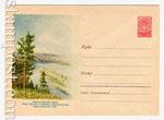 ХМК СССР 1958 г. 835 Dx2  1958 25.12 Река Енисей в районе Красноярской ГЭС