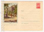 ХМК СССР 1958 г. 870 Dx3  1958 Уралмамэавод. Ул. Красных партизан