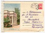 ХМК СССР 1958 г. 702 P  1958 30.05 Ессентуки. Нижние минеральные ванны