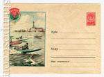 ХМК СССР 1958 г. 782  1958 27.09 Соревнования на скутерах