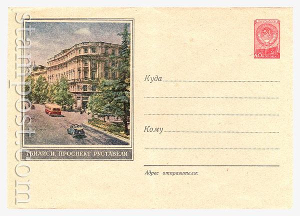 604 ХМК СССР  1958 03.01 Тбилиси. Проспект Руставели