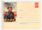 USSR Art Covers 1958 614  1958 04.01 1918-1958. Солдат, кавалерия, танки
