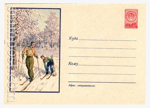618 ХМК СССР  1958 13.01 Лыжники