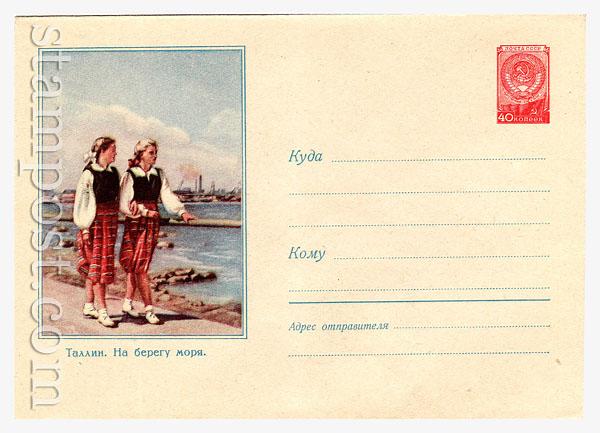 619 ХМК СССР  1958 14.01 Таллин. На берегу моря