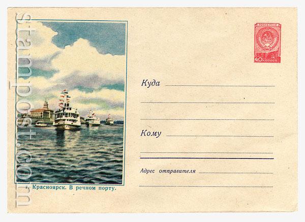 633 ХМК СССР  1958 31.01 Красноярск. В речном порту
