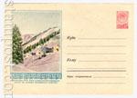 ХМК СССР 1958 г. 634 Dx2  1958 31.01 База спортсменов-горнолыжников в Ала-Тау
