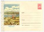 ХМК СССР 1958 г. 640  1958 06.02 Армянская ССР. Озеро Севан