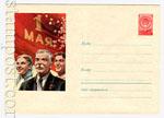 ХМК СССР 1958 г. 648  1958 22.02 1 Мая. Герои труда на демонстрации