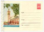 ХМК СССР 1958 г. 661  1958 08.03 Сочи. Городской вокзал