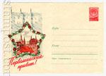 ХМК СССР 1958 г. 663 Dx3  1958 11.03 Первомайский привет. Мир.