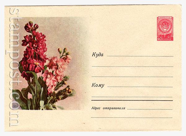 680 Dx3 ХМК СССР  1958 17.04 Левкои