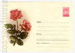 ХМК СССР 1958 г. 684 Dx2  1958 24.04 Две красные розы