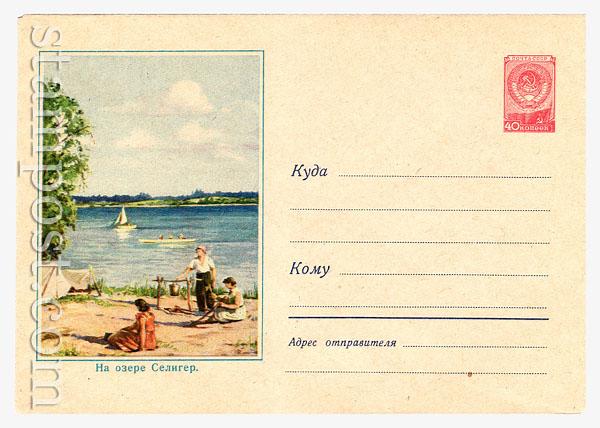 687 Dx2 ХМК СССР  1958 24.04 На озере Селигер