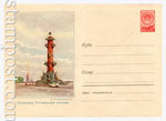 ХМК СССР 1958 г. 690  1958 26.04 Ленинград. Ростральная колонна
