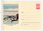ХМК СССР 1958 г. 692 Dx3  1958 08.05 Бурят-Монгольская АССР. Байкал