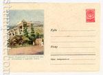ХМК СССР 1958 г. 693 Dx2  1958 08.05 Крым. Никитский ботанический сад