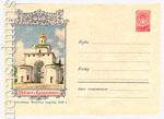 ХМК СССР 1958 г. 696 Dx2  1958 16.05 Владимир. Золотые ворота