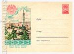 ХМК СССР 1958 г. 704 Dx3  1958 30.05 Минск. Круглая площадь