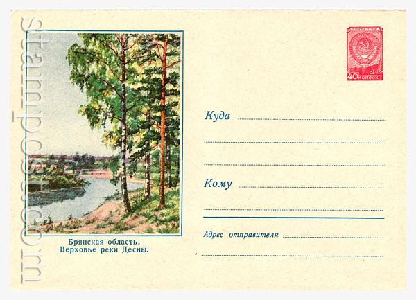 710 Dx3 ХМК СССР  1958 06.06 Брянская обл. Верховья реки Десны