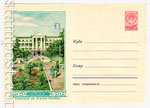 ХМК СССР 1958 г. 713 Dx3  1958 14.06 Сочи. Санатории им. Х-летия Октября
