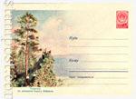 ХМК СССР 1958 г. 715 Dx3  1958 30.06 Туристы на западном берегу Байкала