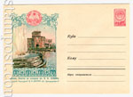 ХМК СССР 1958 г. 716  1958 04.07 Ереван. Фонтан на площади им. Ленина