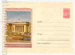 ХМК СССР 1958 г. 738  1958 22.07 Сталинабад. Дом правительства