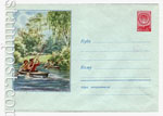 ХМК СССР 1958 г. 741  1958 24.07 Соревнования на байдарках