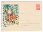 ХМК СССР 1958 г. 749  1958 07.08 Дед Мороз и мальчик в лесу