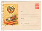 ХМК СССР 1958 г. 752  1958 07.08 С праздником Великого Октября!
