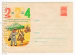 ХМК СССР 1958 г. 757 Dx2  1958 22.08 Знайте правила движения, как таблицу умножения