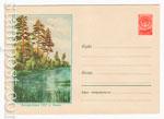 ХМК СССР 1958 г. 762  1958 26.08 Белорусская ССР. Река Неман