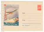 ХМК СССР 1958 г. 768 Dx4  1958 03.09 Неделя письма