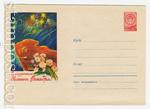 ХМК СССР 1958 г. 771 Dx3  1958 06.09 С праздником Великого Октября!