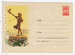 """ХМК СССР 1958 г. 777  1958 17.09 Статуя """"Нам нужен мир"""""""