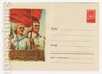 ХМК СССР 1958 г. 790  1958 13.10 С праздником Великого Октября!