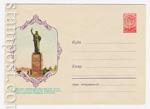 ХМК СССР 1958 г. 792  1958 20.10 Нальчик. Монумент в честь присоединения к России