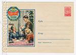ХМК СССР 1958 г. 798  1958 29.10 Всесоюзная перепись. Переписчица в молодой семье