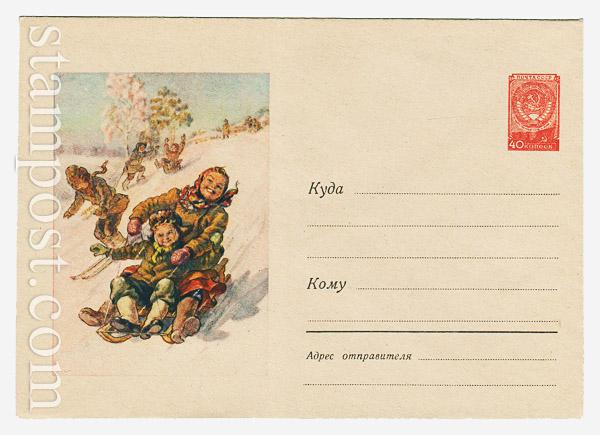 800 ХМК СССР  1958 30.10 Катание на саяках и лыжах
