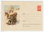 ХМК СССР 1958 г. 800  1958 30.10 Катание на саяках и лыжах
