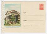 ХМК СССР 1958 г. 804  1958 11.11 Новосибирск. Западно-Сибирский филиал Академии наук СССР