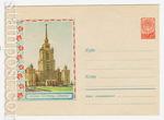 "ХМК СССР 1958 г. 810  1958 19.11 Москва. Гостиница ""Украина"""